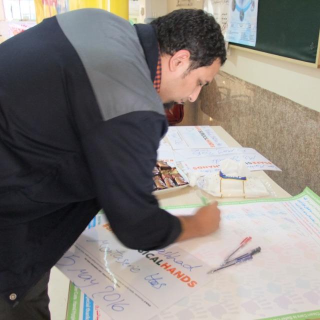 احمد نعیمی زاده